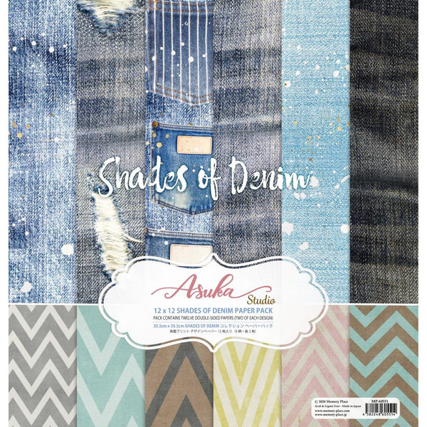 Shades of Denim 12x12 Collection Pack