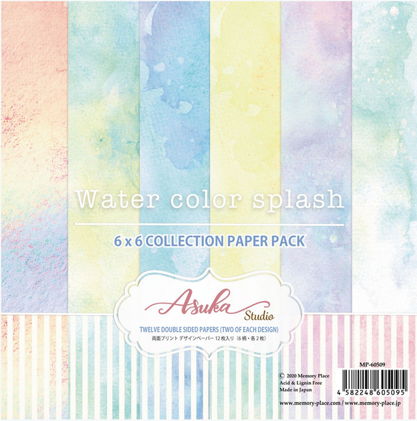Watercolor Splash 6x6 Collection Pack