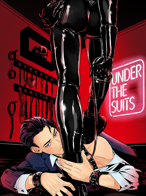 Under The Suits Cover Poster