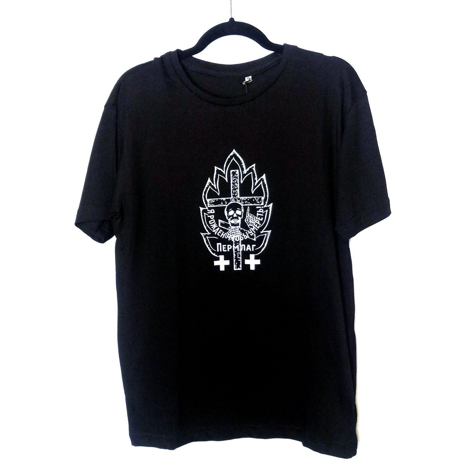 Camiseta Skull Ruso - Dagga Tattoos + Record Shop