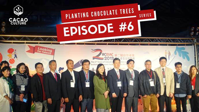 Planting Chocolate Trees Vlog Series Episode #6: Cacao Culture in Taiwan Part 1