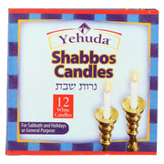 Yehuda Matzo Sabbath Candles - Pack Of 24 - 12 Count - Kkdu Market