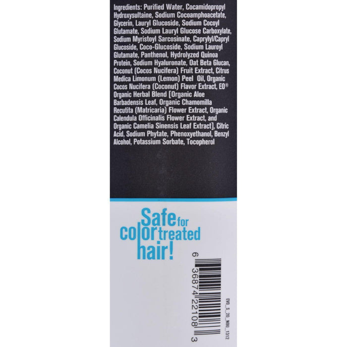Eo Products Shampoo - Sulfate Free - Everyone Hair - Nourish - 20 Fl Oz - Kkdu Market