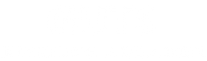 Guts Fishing Apparel logo | Fishing Shirts Australia