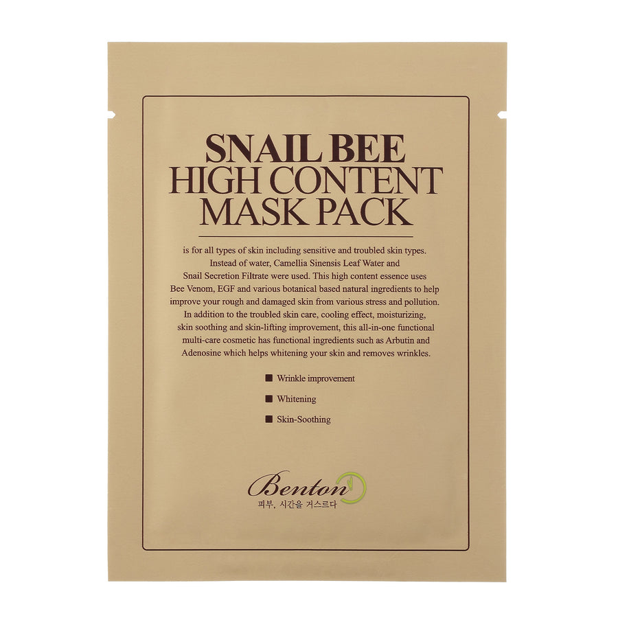 Benton Snail Bee High Content Mask Pack - kosamebeauty