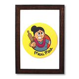 Meri maa washable poster with frames