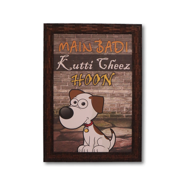 Kuti cheez washable poster with frames