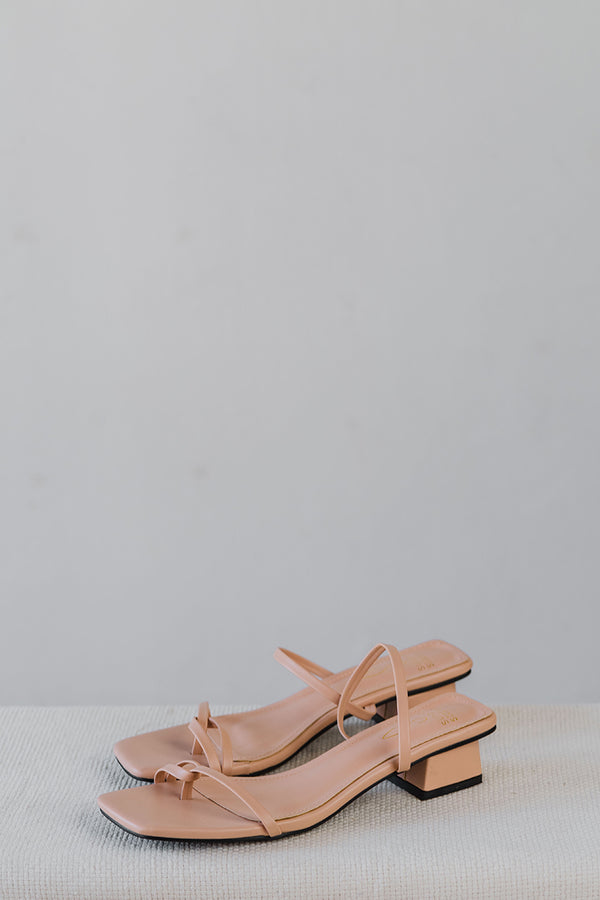 Amber Strappy Sliders in Nude