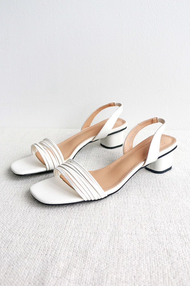 Kierra Strappy Heels in Cream