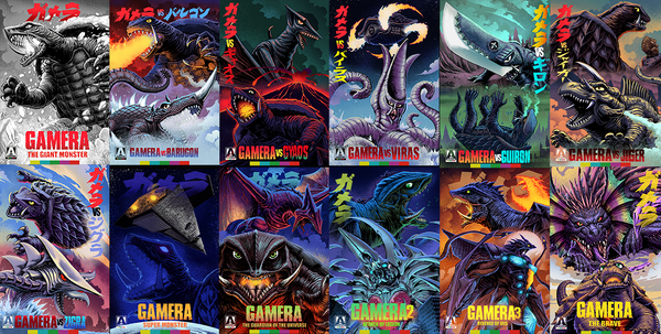 GAMERA: The Complete Collection - Official Trailer