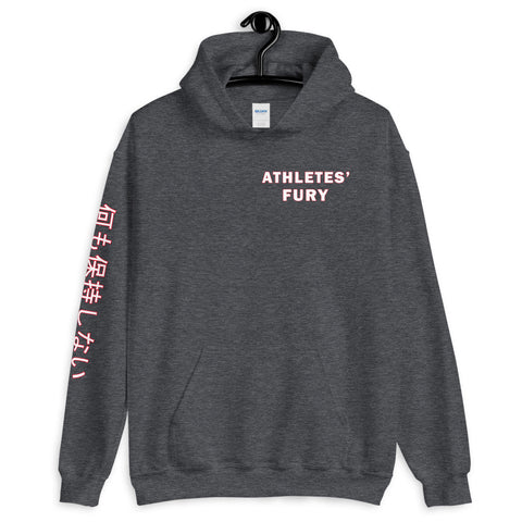 "Athletes' Fury - ""Hold Back Nothing"" Written in Japanese on Right Sleeve - 3 Colors"