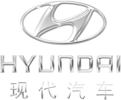 Hyundai Car Decal (Rear Window 12