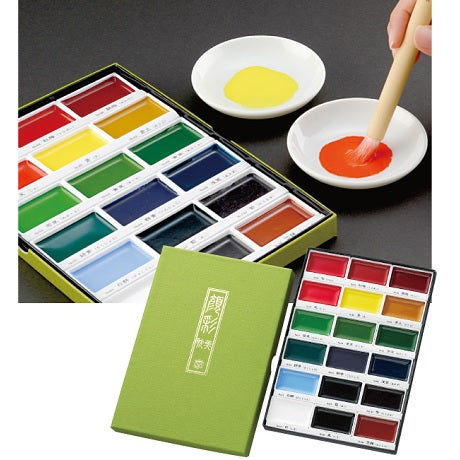 Gansai Tambi Japanese Watercolors