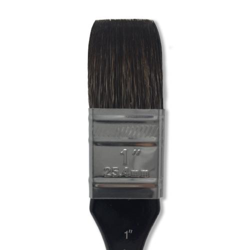 Black Velvet Watercolor Brush - Wash 1""
