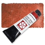 Daniel Smith Extra Fine Watercolor - Garnet Genuine 15 ml
