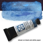 Daniel Smith Extra Fine Watercolor - Iridescent Electric Blue 15 ml