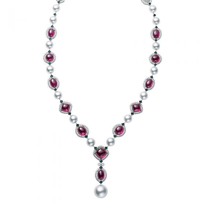White South Sea Pearl, Garnet, Diamond and Alexandrite Necklace, 18K White Gold, Jewelry by Mikimoto