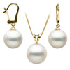 White South Sea Pearl Classic Pendant and Dangle Earring Set