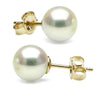 Natural-Color White Hanadama Japanese Akoya Pearl Earrings, 7.5-8.0mm, 14K Yellow Gold
