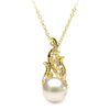 White Akoya Pearl and Diamond Aurora Pendant, 7.5-8.0mm, 14K Yellow Gold