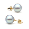 Blue Akoya Pearl Stud Earrings, 7.5-8.0mm
