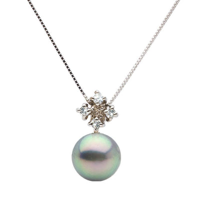 Blue Akoya Pearl and Diamond Elsa Pendant, Sizes: 8.0-9.5mm, 14K White Gold Version
