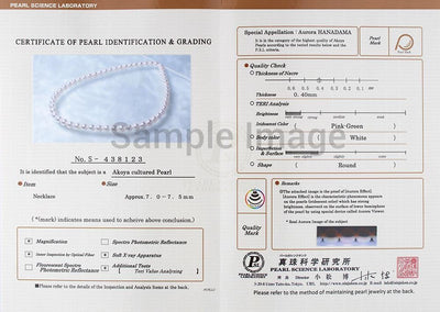 Individually Numbered 'Hanadama' Certificate Issued by the Pearl Science Laboratory (PSL) of Tokyo, Japan