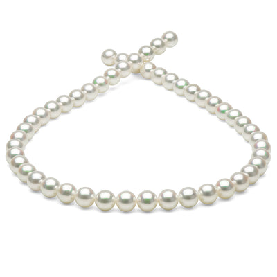 Natural Color, Untreated White Hanadama Akoya Pearl Necklace, 7.0-7.5mm