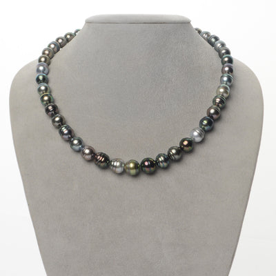 Multi-Color Peacock, Green, Silver and Cherry Circled Baroque Tahitian Pearl Necklace, 18-Inch, 8.2-10.8mm, AA+/AAA Quality