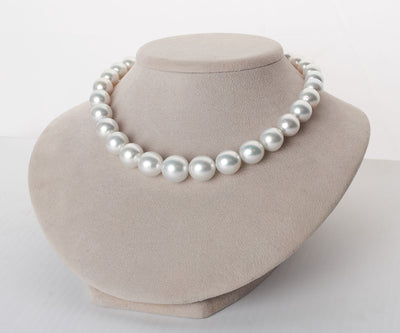 Bright Silver White South Sea Near-Round Pearl Necklace, 18-Inch, 11.9-16.5mm, AA+/AAA Quality