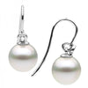 White South Sea Pearl and Diamond Shepherd Hook Earrings, Sizes: 9.0-12.0mm, 14K White Gold