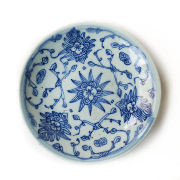 Qing Dynasty Plate A