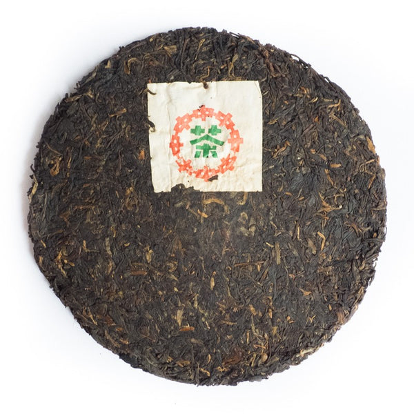 2000 Green Peacock Sheng Puerh