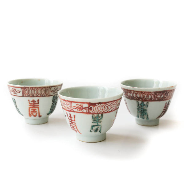 90ml Qing Dynasty Long Life  (寿)Cup