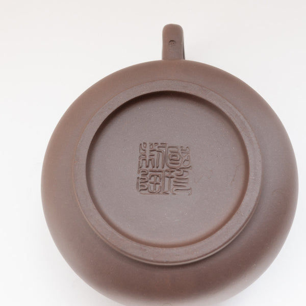 220ml Factory 1 Zini Yixing Teapot