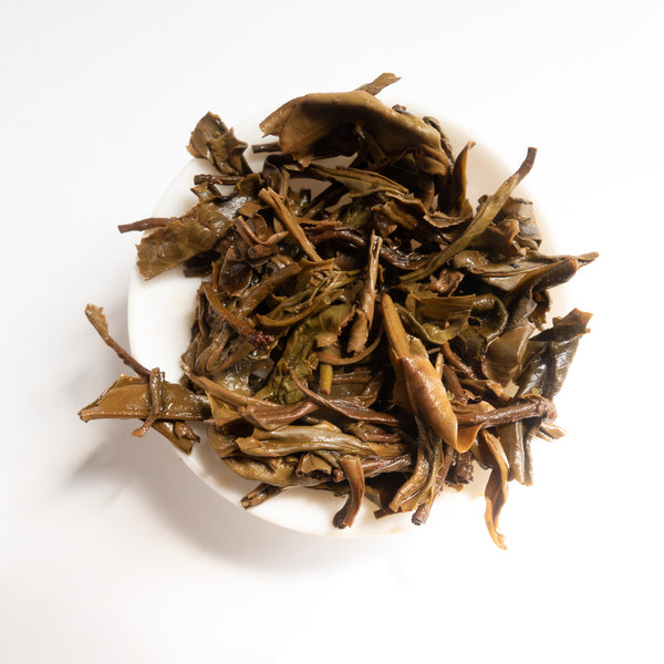2014 Yunyun Ancient Tree Puerh Tea