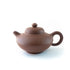 200ml Lu Wei  Fang Zini Yixing Pot
