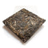 2018 Autumn Guafengzhai Forest 50g Brick - Tea Club Special