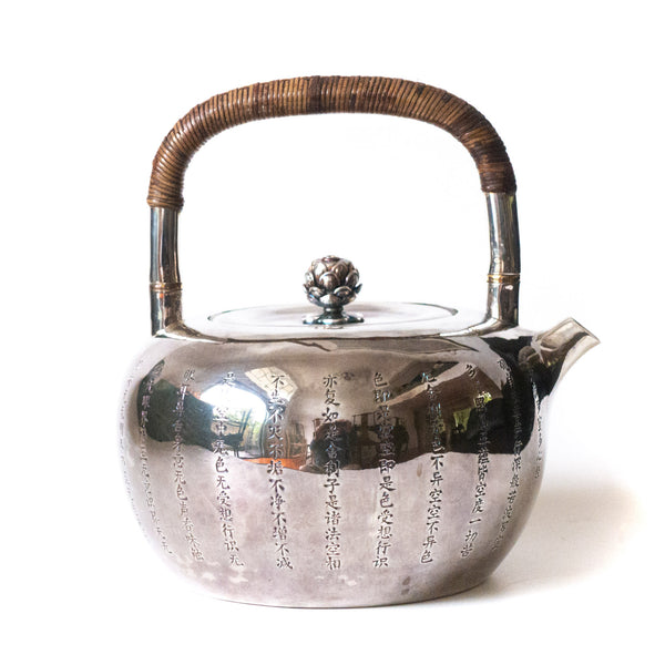 1.2L Handmade Silver Kettle - Heart Sutra Carving