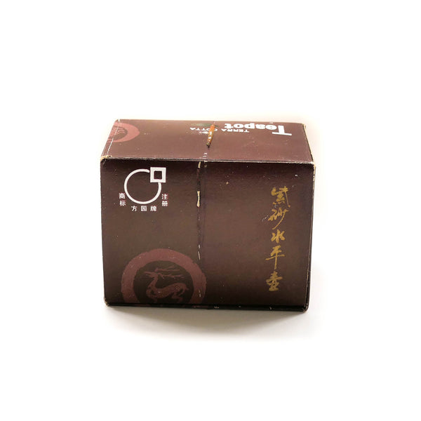 95ml Green Label Factory 1 Wai Hong Nei Zi Yixing Teapot A
