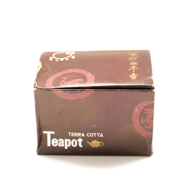 95ml Green Label Factory 1 Wai Hong Nei Zi Yixing Teapot C