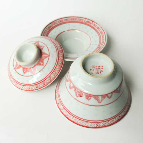 150ml 1980's Rice Pattern Gaiwan