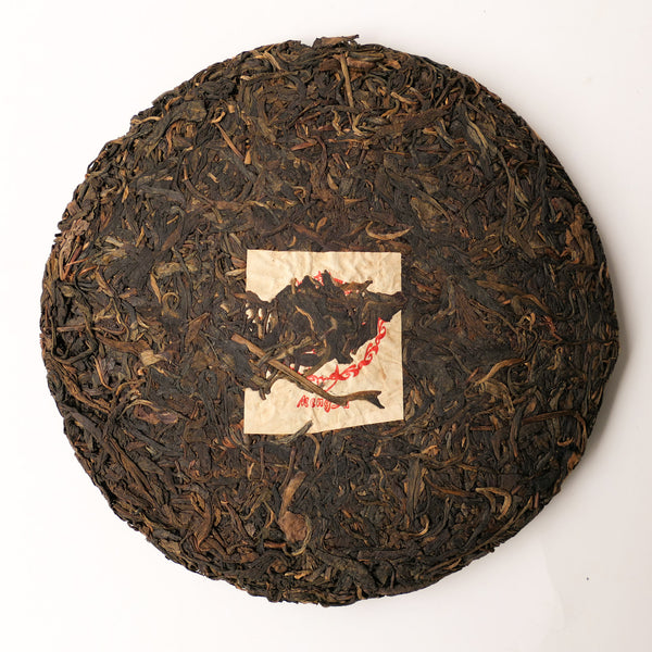 2001 Mengsa Old Tree Tea