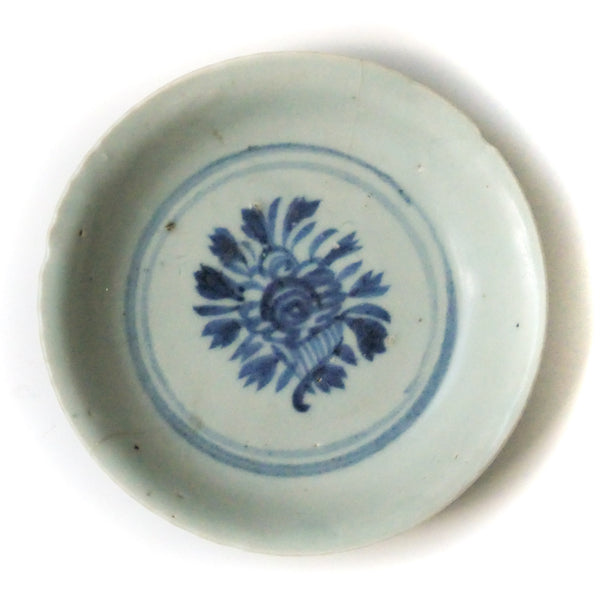 Ming Dynasty Plate