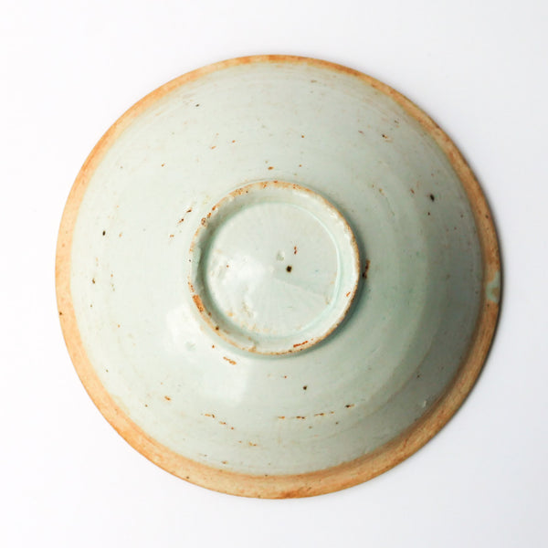 Song Dynasty Plate II
