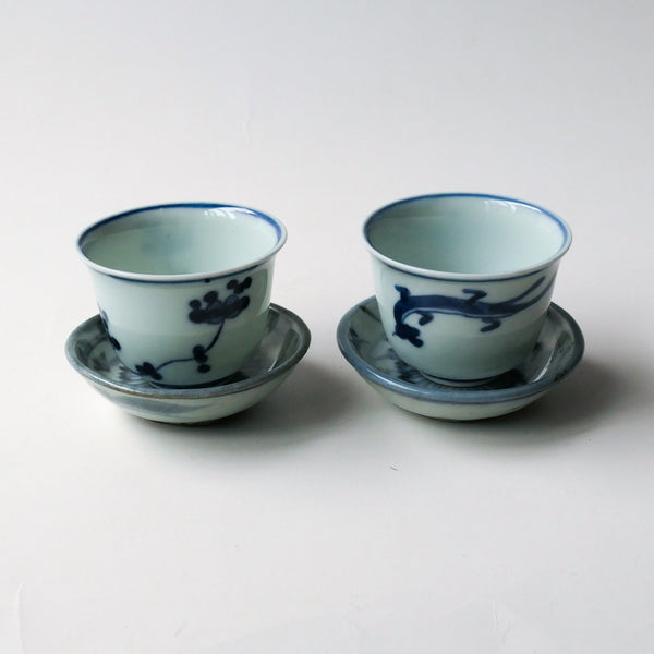 Qing Dynasty Saucers