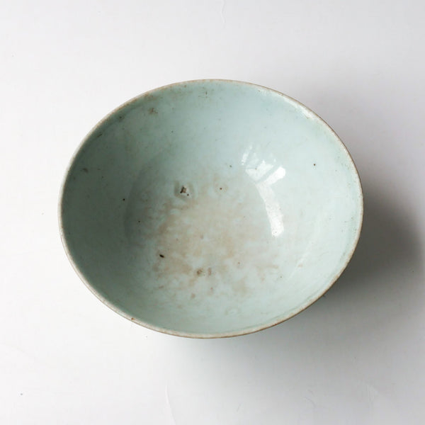 Qing Dynasty Celadon Tea Boat/Bowl