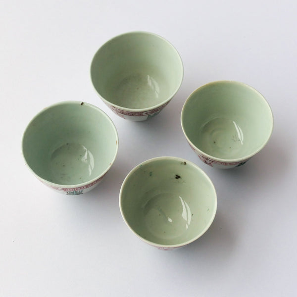 70ml Qing Dynasty ShouZi Coloured - Antique Teacups