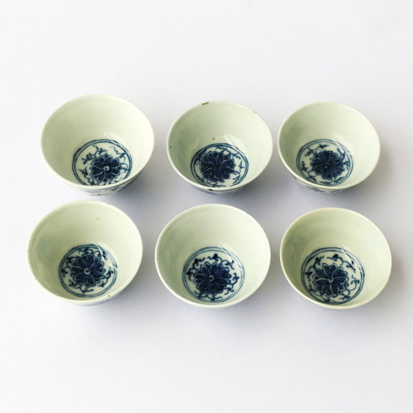 50ml Qing Dynasty ChanZhi Antique Teacups