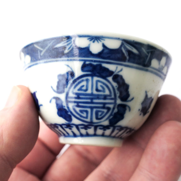 45ml Qing Dynasty WuFu Cups